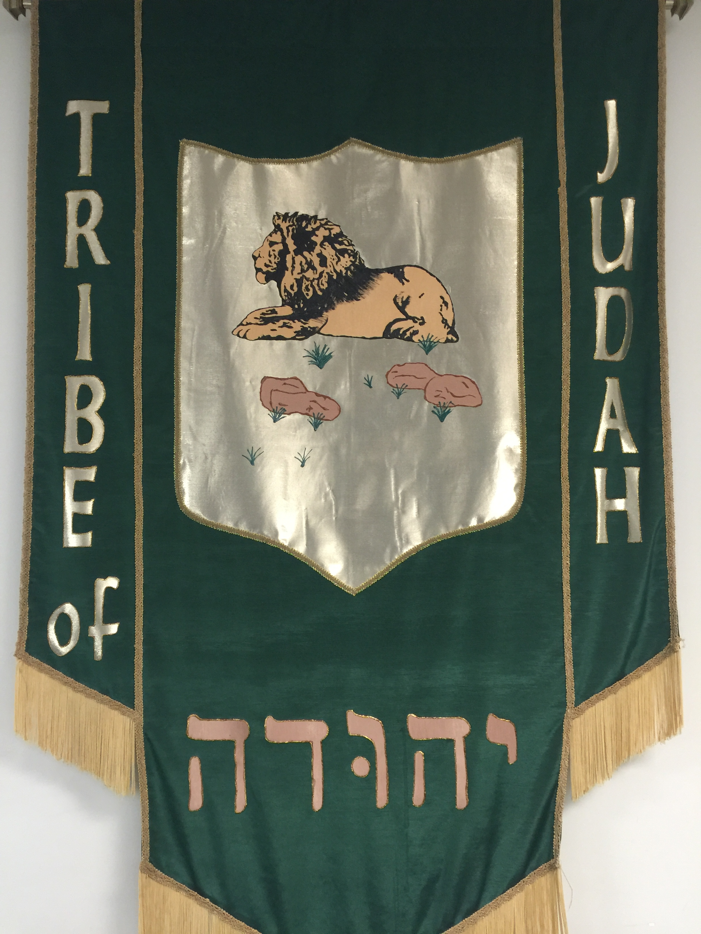 The Lion and Tribe of Judah